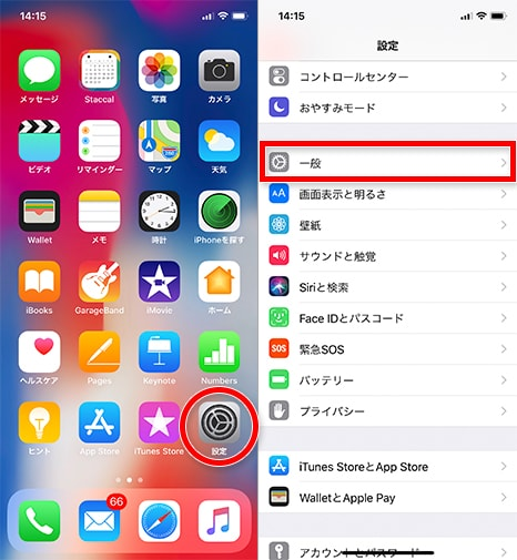 iphone-3dtouch20