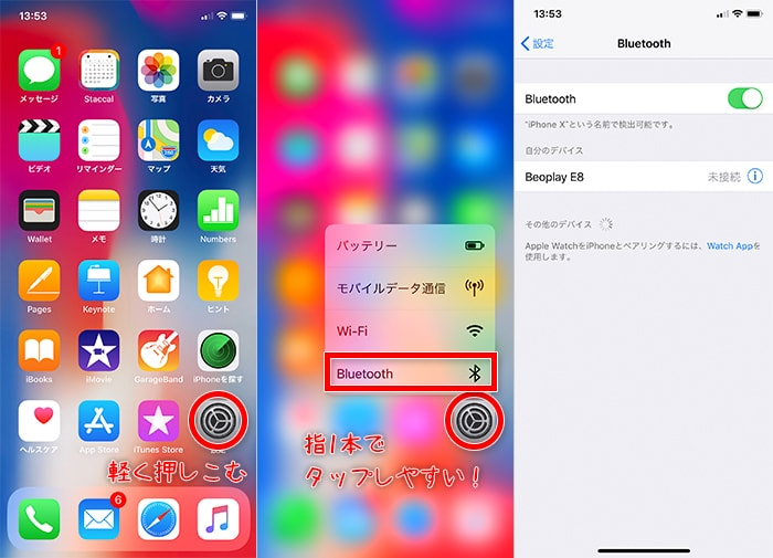iphone-3dtouch04