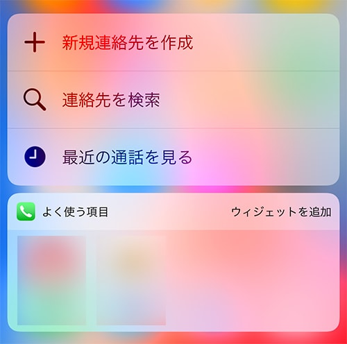 iphone-3dtouch05