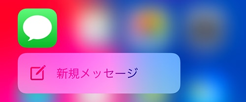 iphone-3dtouch06