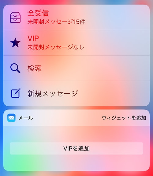 iphone-3dtouch07