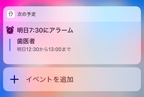 iphone-3dtouch08