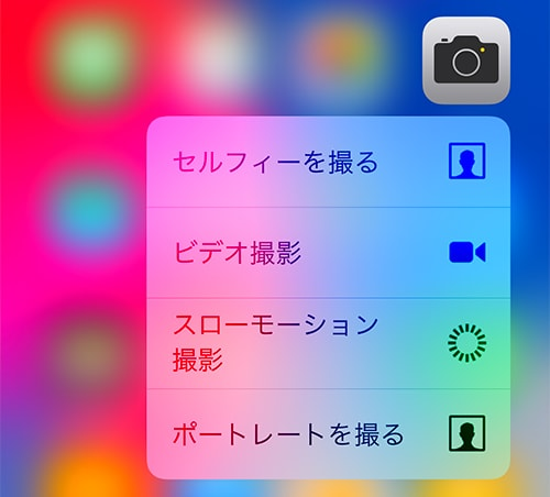 iphone-3dtouch09