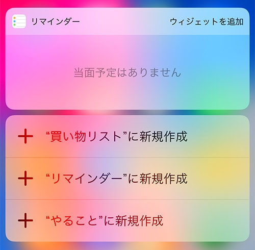 iphone-3dtouch10