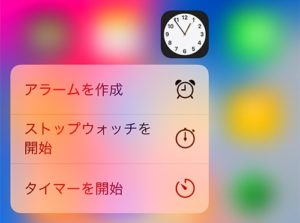 iphone-3dtouch12
