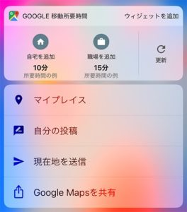 iphone-3dtouch14