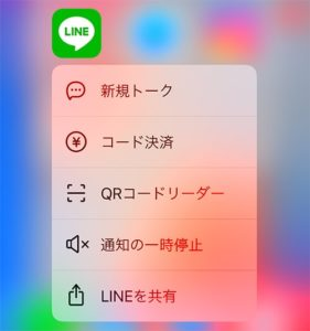 iphone-3dtouch15