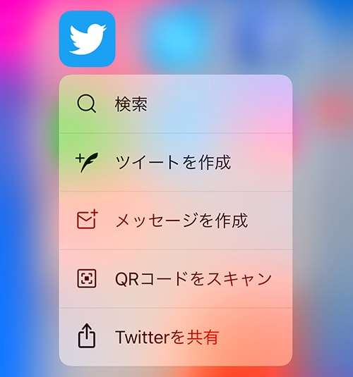 iphone-3dtouch18