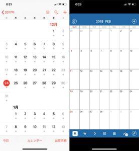 iphonex-2months-review04
