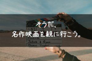 lets-go-shinbungeiza