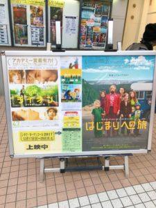 lets-go-shinbungeiza01