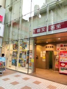 lets-go-shinbungeiza03