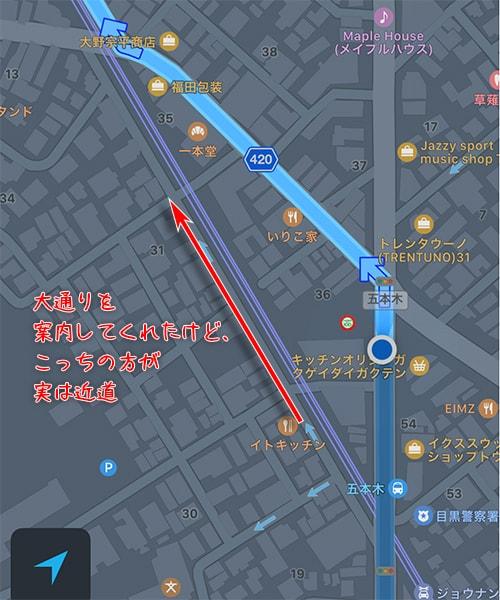 siri-map03