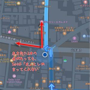 siri-map04