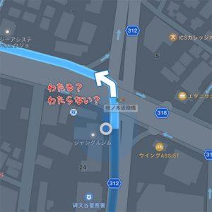 siri-map06