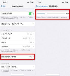 iphonex-homebutton04