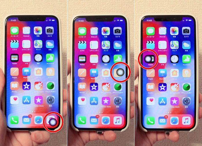 iphonex-homebutton06