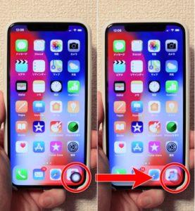 iphonex-homebutton07