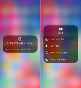 iphonex-controlcenter11