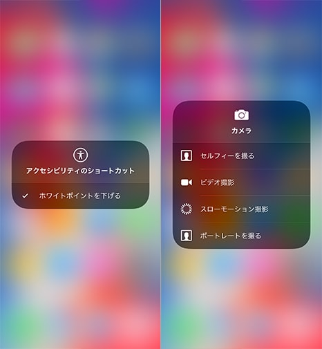 iphonex-controlcenter11