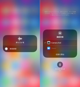 iphonex-controlcenter12