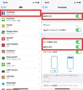 iphonex-notificationcenter04