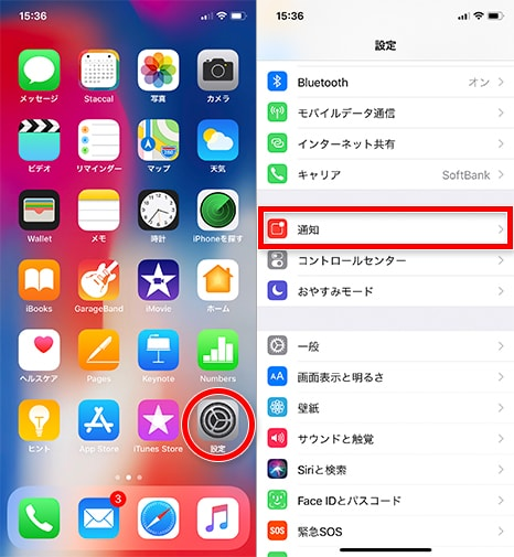 iphonex-notificationcenter07