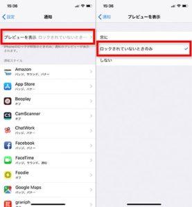 iphonex-notificationcenter08