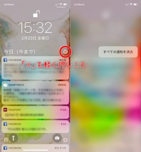 iphonex-notificationcenter11