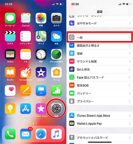 iphonex-release01