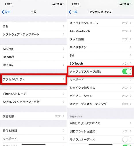 iphonex-release02