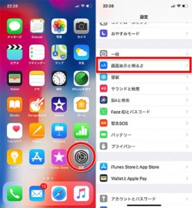 iphonex-release03