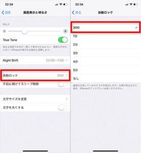 iphonex-release04