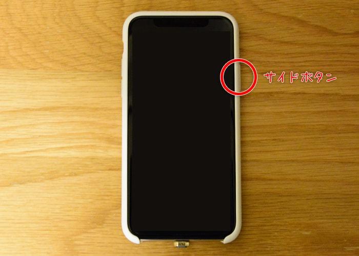 iphonex-release05