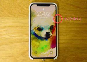 iphonex-release06