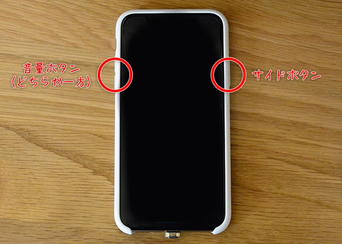 iphonex-reset03