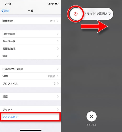 iphonex-reset05