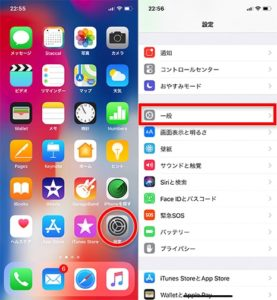 iphonex-reset07