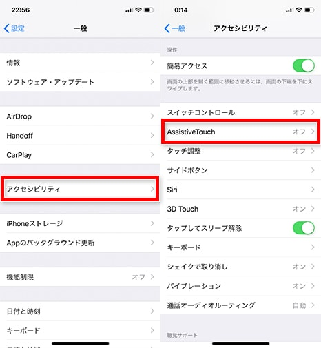 iphonex-reset08