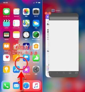 iphonex-returnto-home05