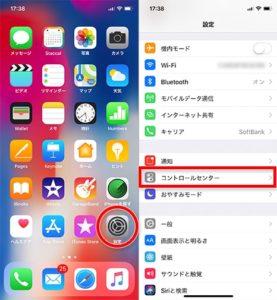 iphonex-screen-recording02