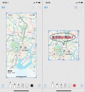 iphonex-screenshot04
