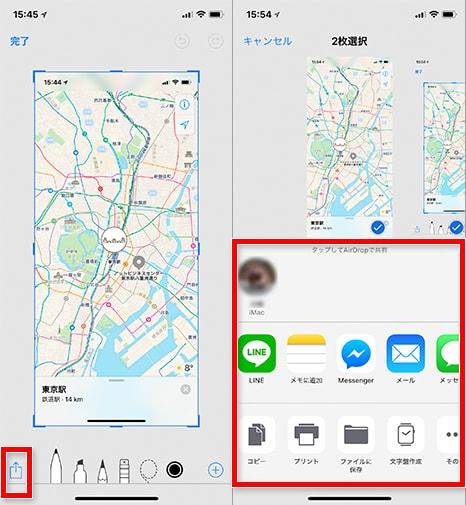 iphonex-screenshot05