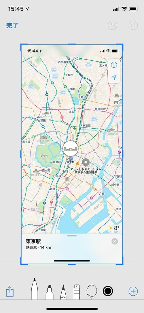 iphonex-screenshot07