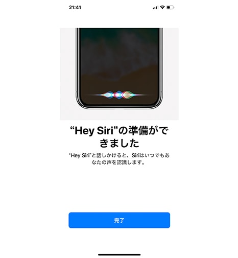 iphonex-siri-startup03
