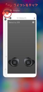 iphonex-taskkill03
