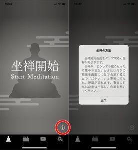 iphone-undo02