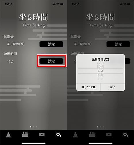 iphone-undo06