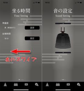 iphone-undo07