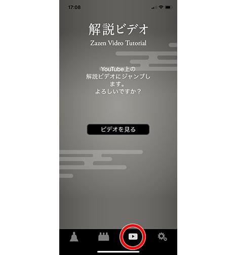 iphone-undo09